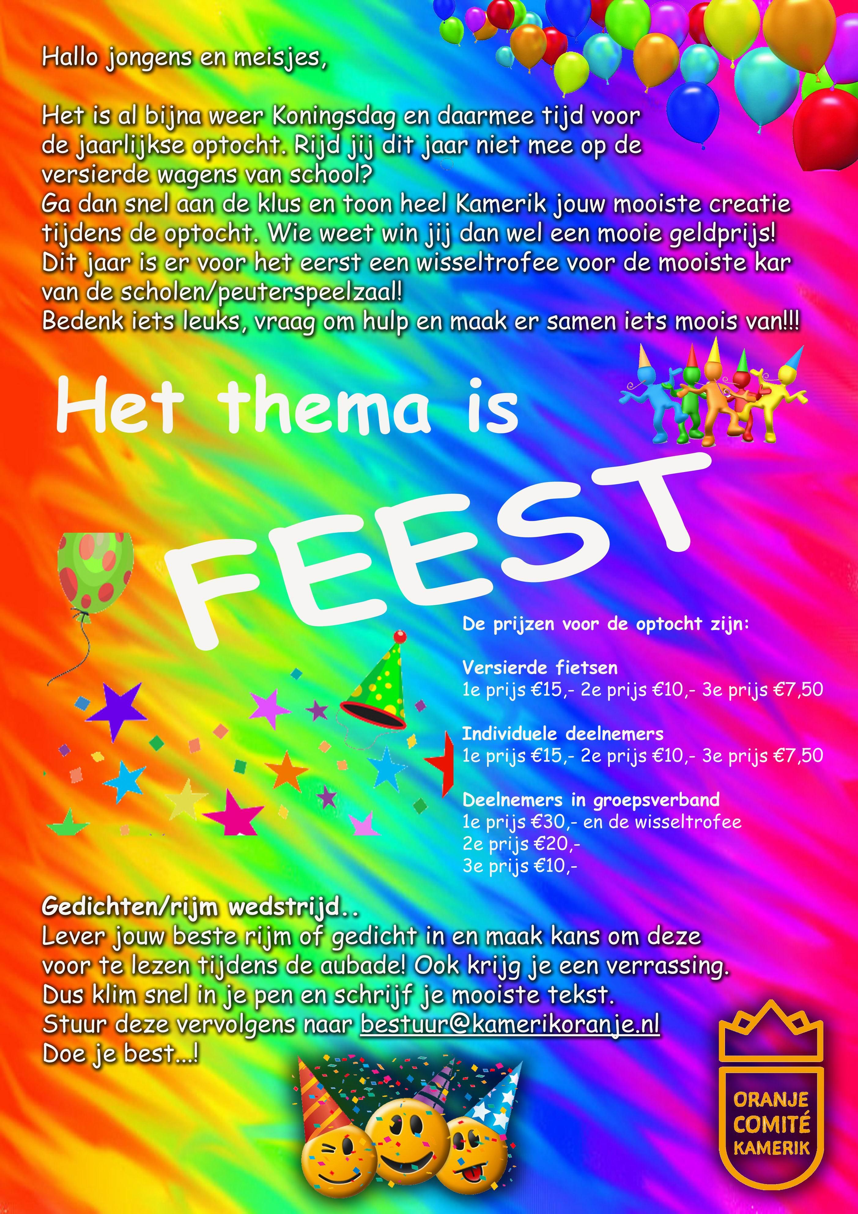 Poster voor school