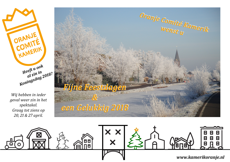 Oranje comite kerstkaart 2017